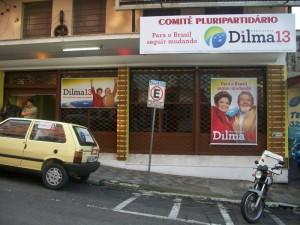 20100831comiteSM