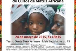 Audiência pública sobre cultos de matriz africana
